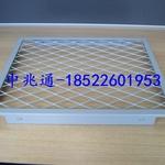 暢銷外墻拉伸鋁網/幕墻拉伸鋁板網