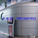 供應建築鋁單板