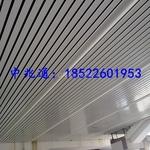 新品熱銷天津鋁扣板廠家