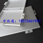 2017新型吊顶隔热铝板