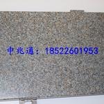 20mm厚蜂窝铝板多少钱一平