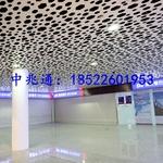2016新品吊頂鋁單板材料