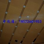 供應室內吊頂鋁單板