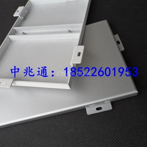 2017最新工艺氟碳喷涂铝单板