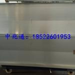 廠家直銷鋁單板天津施工隊