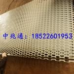 天津奧迪E6EV1氧化鋁制折板