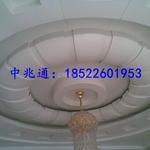 装修铝扣板吊顶安装效果图