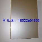 高端品質雨棚吊頂鋁扣板國標正品