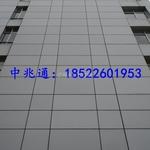 供应建筑外墙铝平板天津厂家