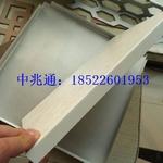 天津外墙面造型铝方通生产
