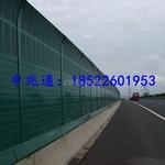 供应建筑物墙面金属隔音板