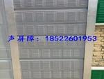 天津设备机组吸声板/吸音板