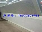 天津機房隔音墻聲屏障