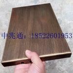 供應倣銅拉絲鋁單板天津生產廠家