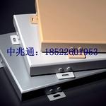 天津幕墻鋁單板氟碳噴涂