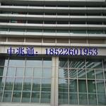 天津的地鐵�棜惕l音鋁單板廠家