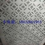 折边金属穿孔板幕墙冲孔板
