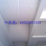 天津铝单板幕墙穿孔铝板厂家
