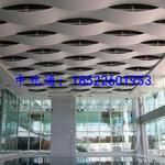 天津体育馆穿孔吊顶铝单板