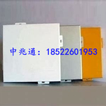 天津鋁單板生產廠家