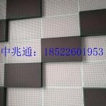 天津學校用穿孔板鋁幕��