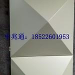 天津体育馆内墙吸音铝板