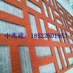 畅销天津中式花格铝单板屏风