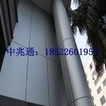 天津铝单板幕墙批发