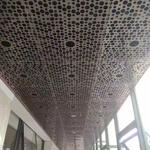 圆孔铝单板幕墙吊顶