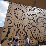 幕墙镂空氟碳铝单板