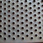 天津不锈钢防滑板厂家直销