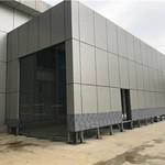 天津外墙铝单板【学校】厂家直销