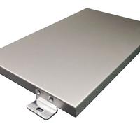 陽極氧化鋁單板