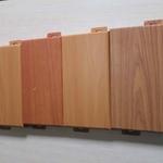 供應熱轉印木紋鋁板
