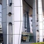 供應建築外立面鏤空鋁板