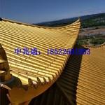 供應鋁單板鋁屋面板