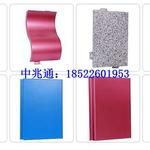 长江铝1100铝板厚度定制