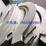 長江1100鋁管600*1200