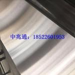 天津7075鋁板生產廠家