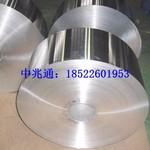 天津6063鋁板廠家現貨