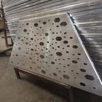 衝孔鋁單板尺寸定制
