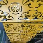 雕花镂空铝单板厂