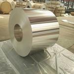 廠家銷售鋁卷板 鋁單板加工定制