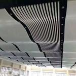 天津铝格栅厂家木纹转印