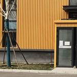建築外�棜悸曮偃y型鋁方通