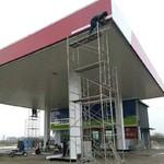 鋁單板服務區加油站鋁條扣板加油站