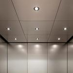 機場室內吊頂鋁板機場鋁板天花吊頂