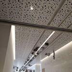 走廊通道铝单板勾搭式白色吊顶天花