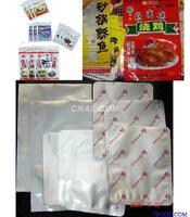 三明耐高溫蒸煮鋁箔袋/真空袋
